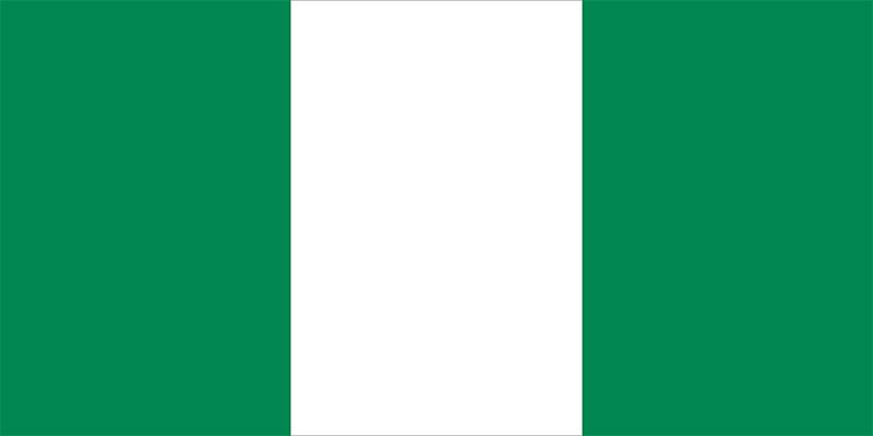 rccg_nigeria_headquarters